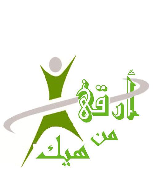 تصميم شعار حملة تطوعية إجتماعية