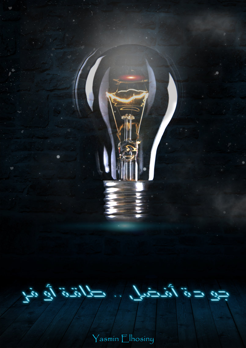 manipulation design bulb
