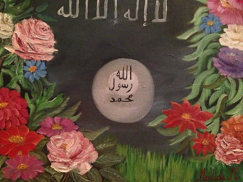 Islamic painting, oil painting,acrylic, logo design for my surma from