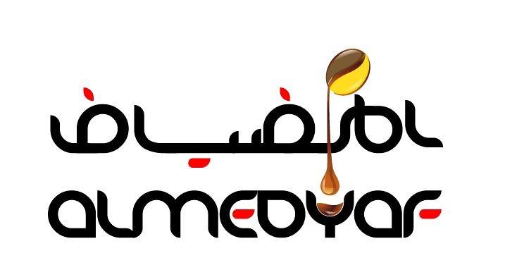 Logo design coffee roaster brand