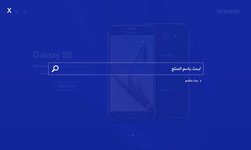 sa-webdesign