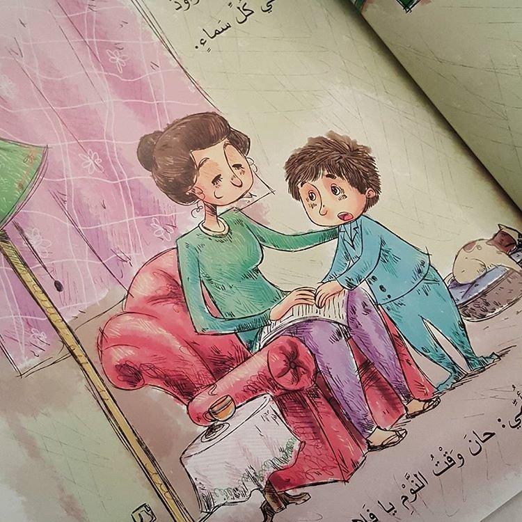 مشهد من قصة رسمتها للكاتبة شيماء المرزوقي بعنوان (المنطاد العجيب) - تم النشر في دار الهدهد