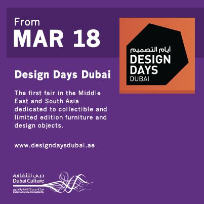 Dubai Culture: Social Design