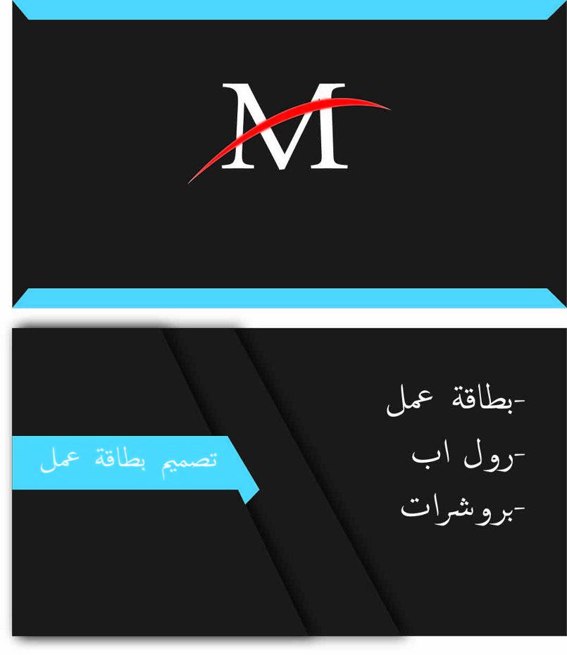 بطاقة عمل