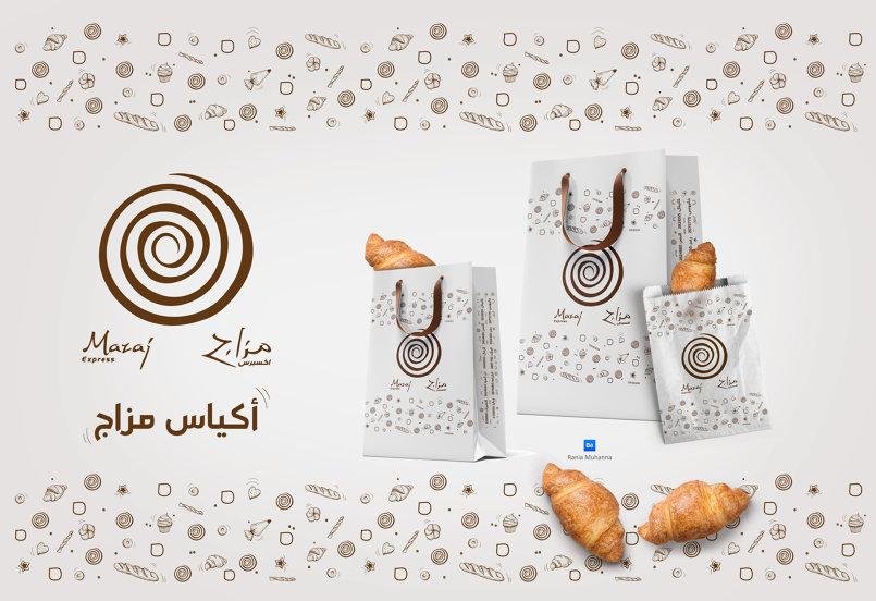 تصميم مجموعة من ملصقات المنتجات ومغلفاتها