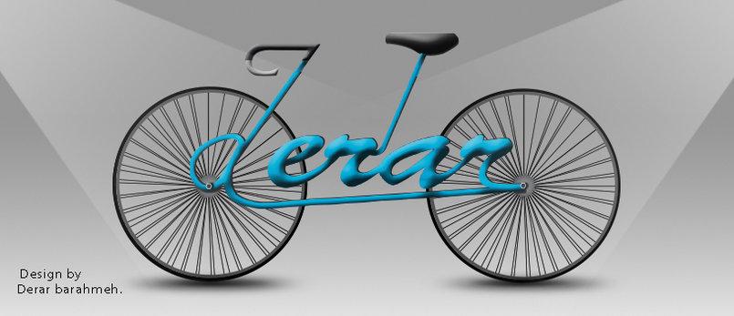 دراجه أبداعيه