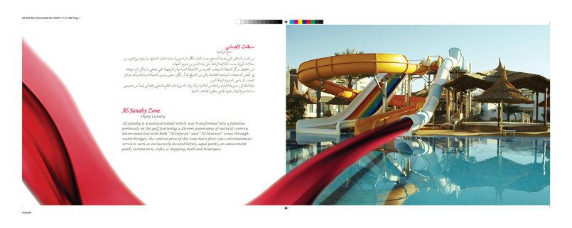 """Jennah Bay"" Resort Al-Hudaydah / Yemen"