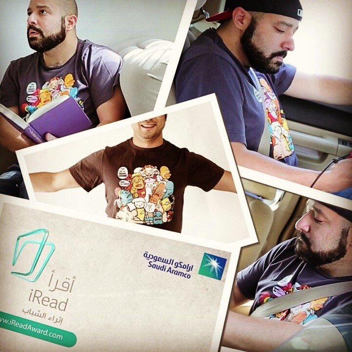Sugar Wheel t-shirt design appeared in one of Aramco's ads, iRead2014.