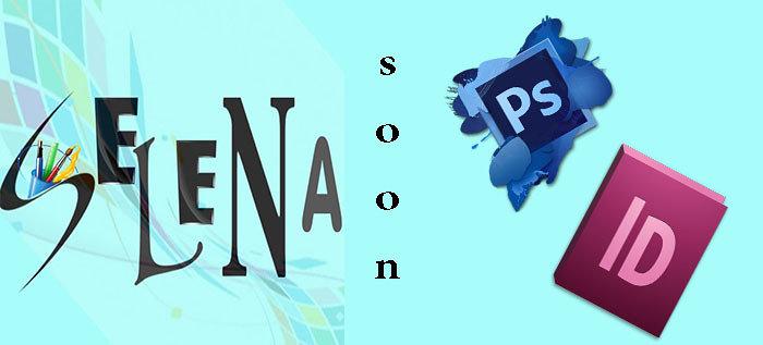 اعلان لشركة سيلينا