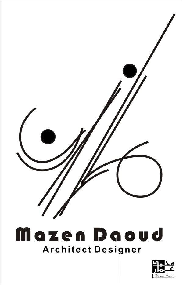 Mazen Daoud Logo