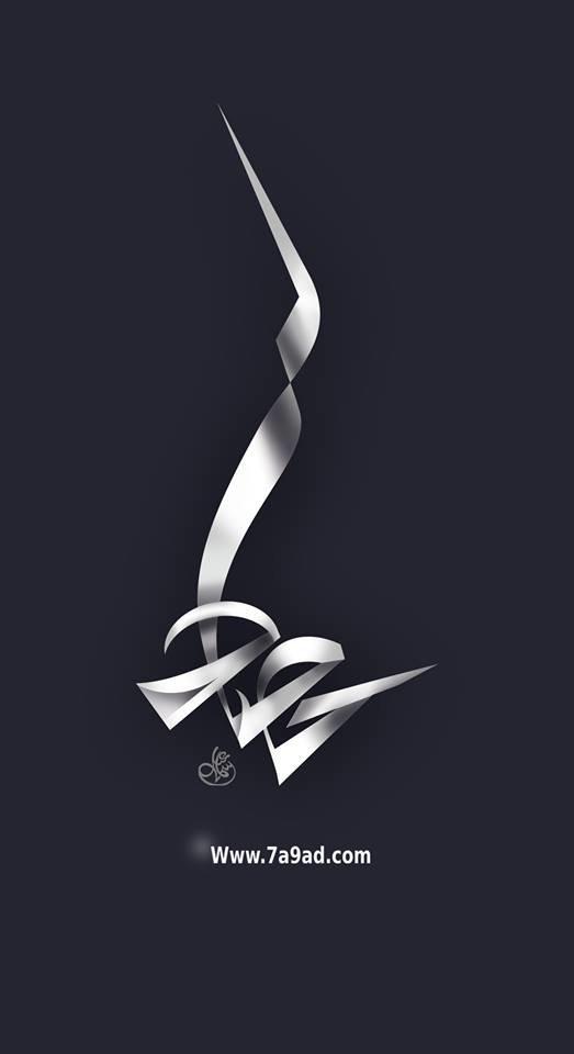 تصميم شعارات وكتابة حره