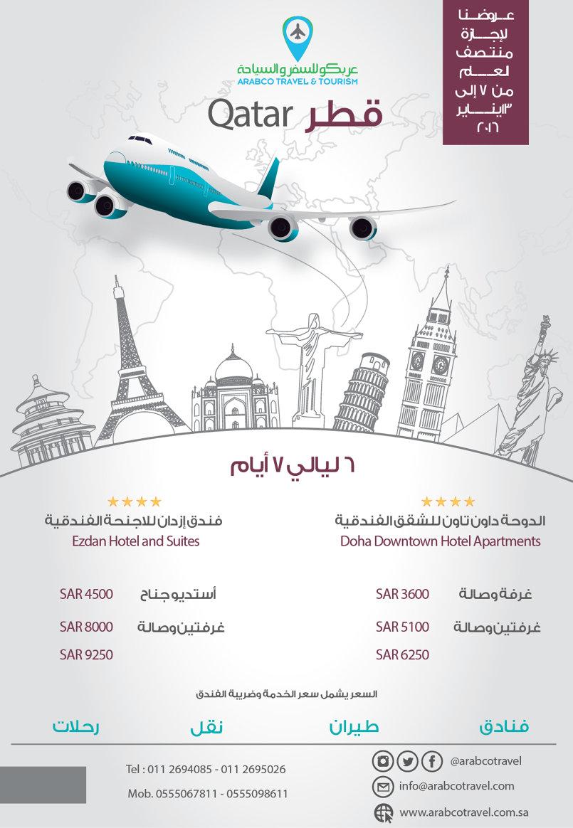 Arabco travel