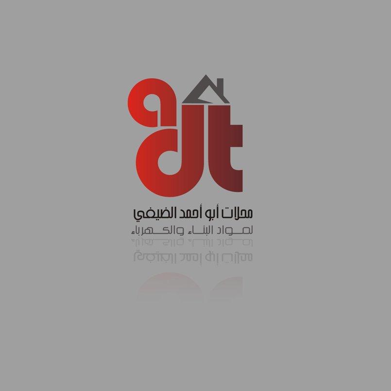 print and logo