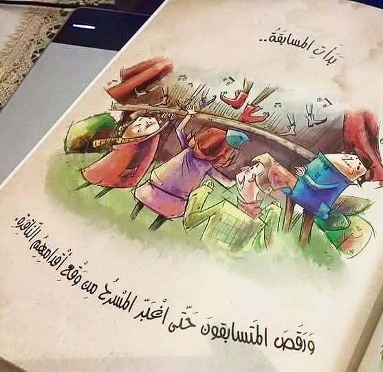 مشهد من كتابي (ميمون والمئة بالون) للاطفال والذي كتبته ورسمته و قمت بنشره مع دار الهدهد