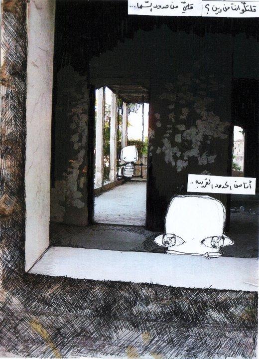 Nuha Innab's flight of imagination through the eyes of innocence ...