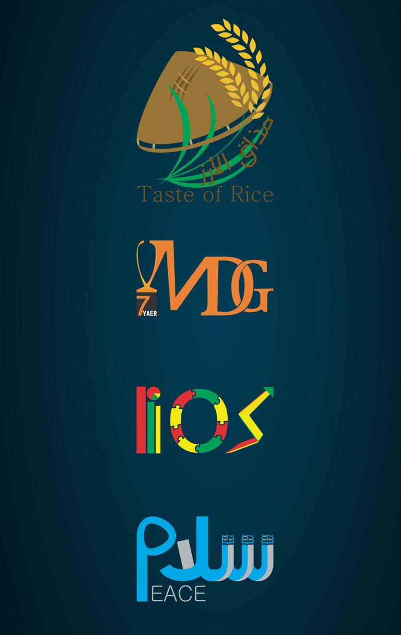 مجموعة شعارات (logo)