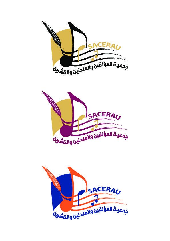 portfolio__Logo