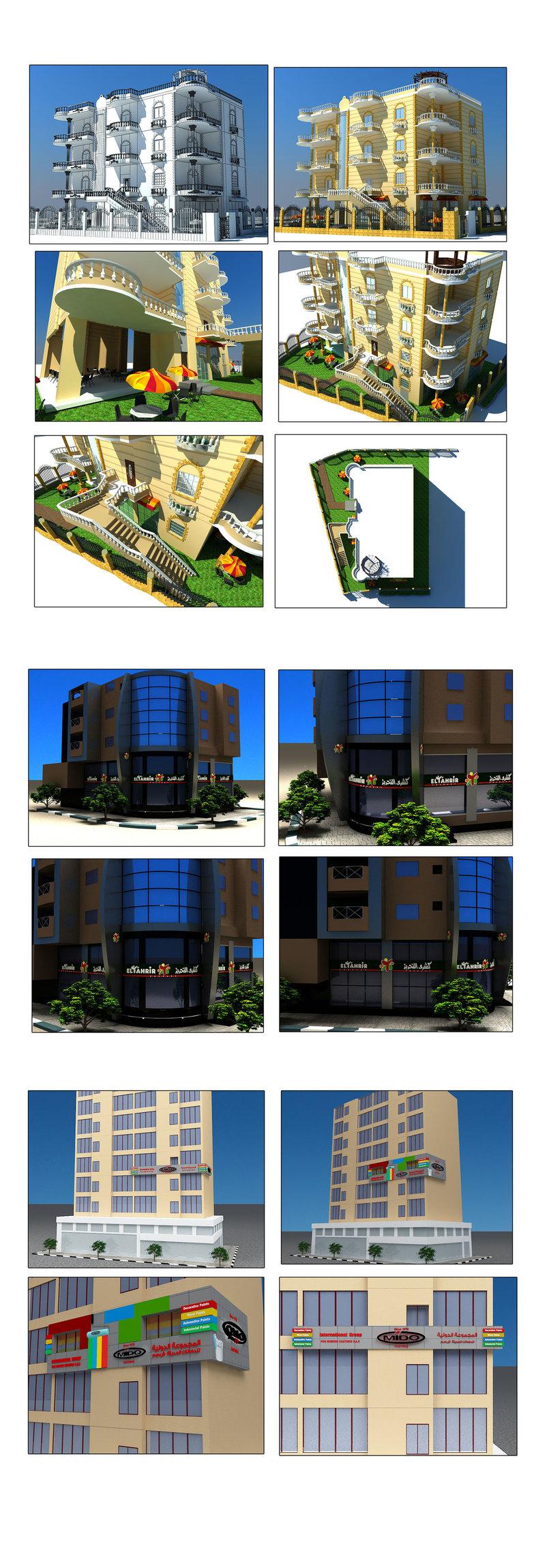 3D designs - تصميمات ثلاثية الأبعاد