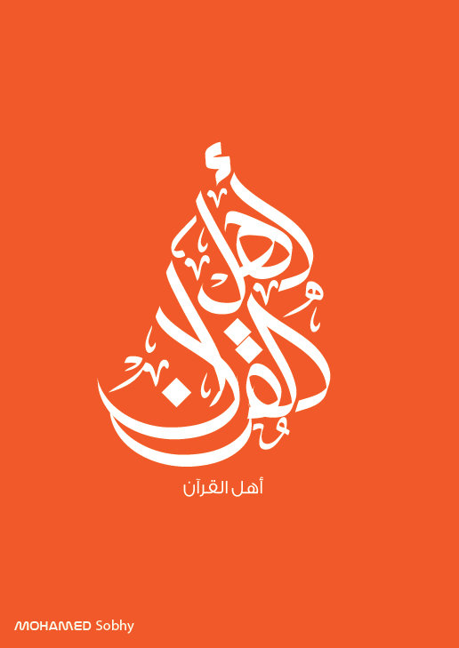 كاليجرافي caligraphy
