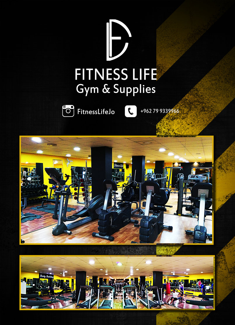 Fitness Life Gym And Supplies