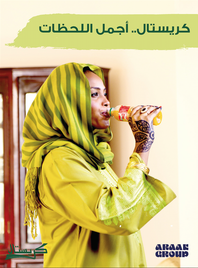 Crystal Juice Campaign - Araak Group Sudan