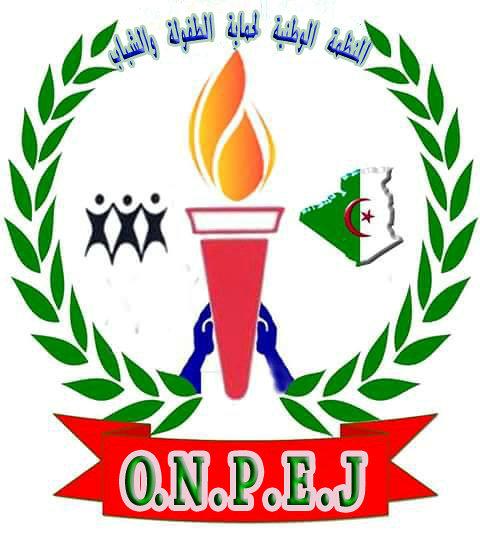 شعار تنظيم