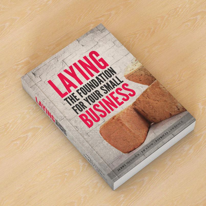 غلاف كتاب للنشر على الامازون