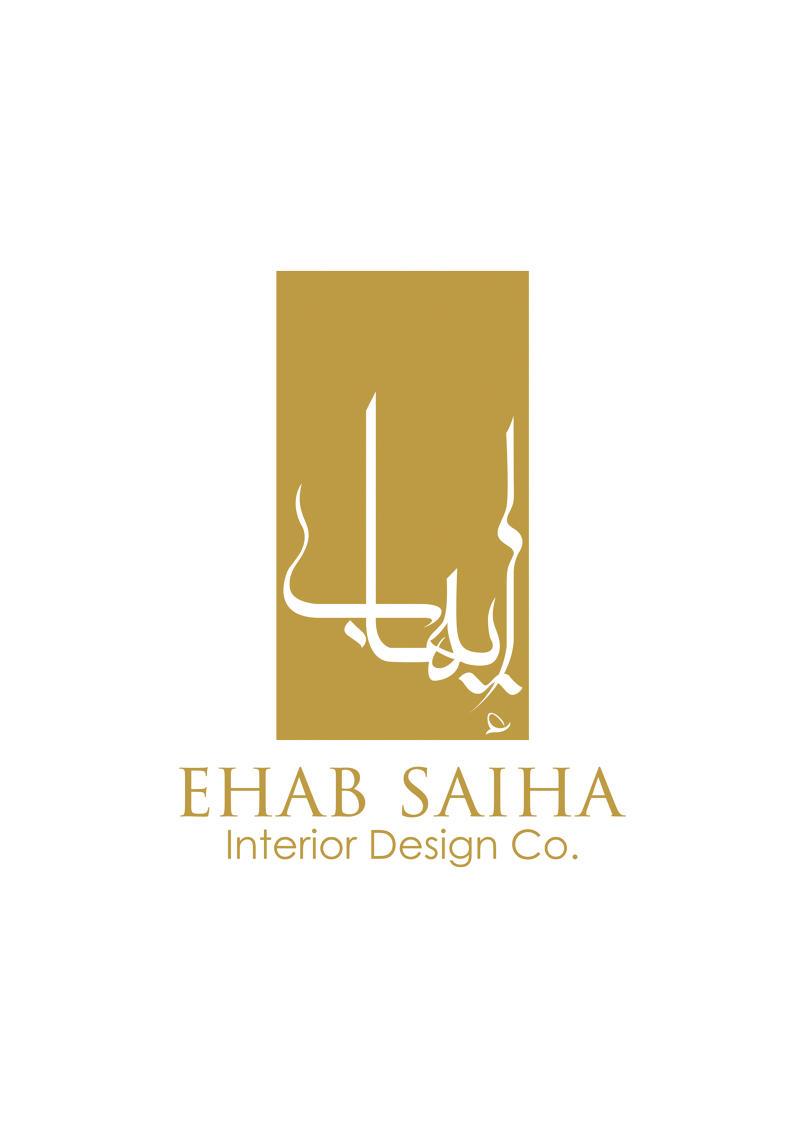 Ehab Saiha