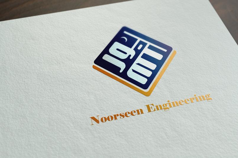 هوية تجارية لشركة نورسين الهندسية