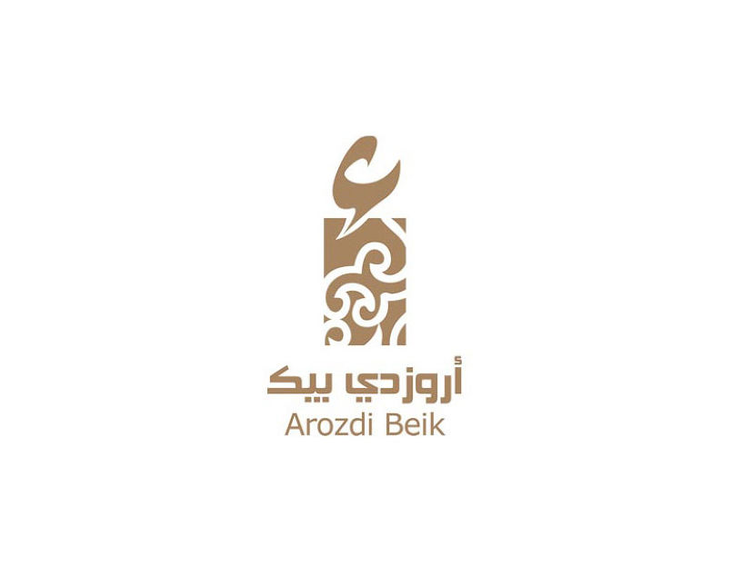 Arozdi Beik-resto Cafe