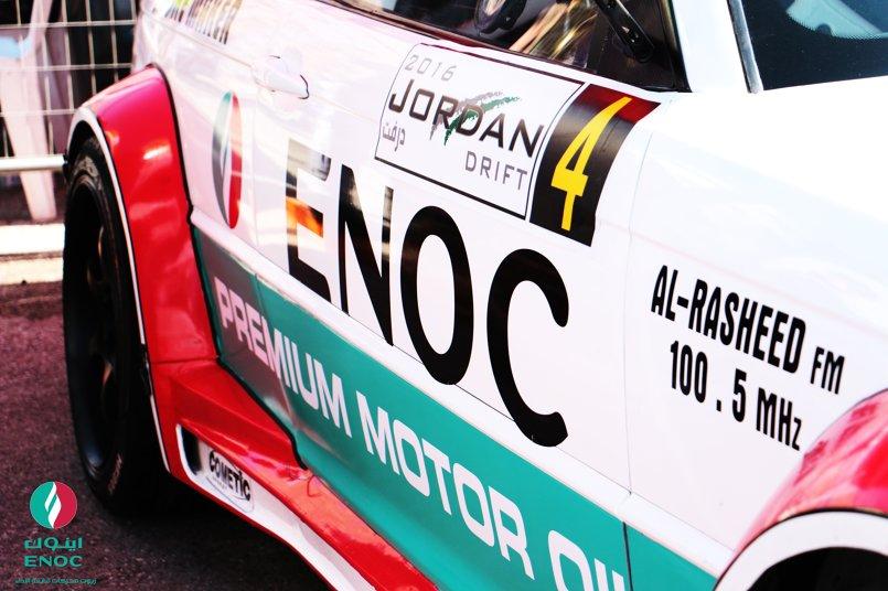 Enoc-Drift