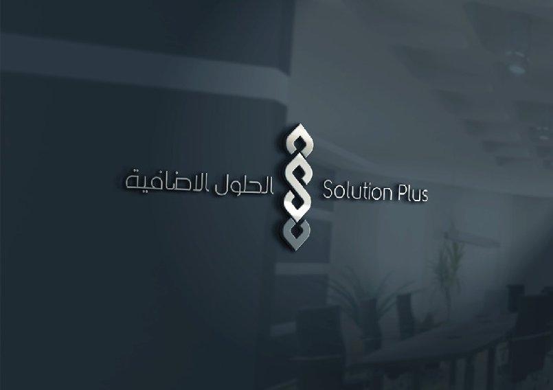 Solution Plus
