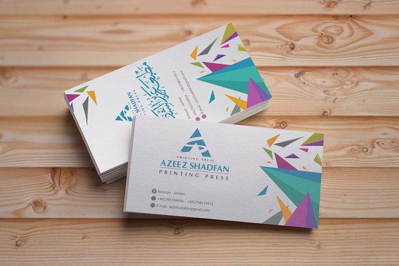 Aziz Card