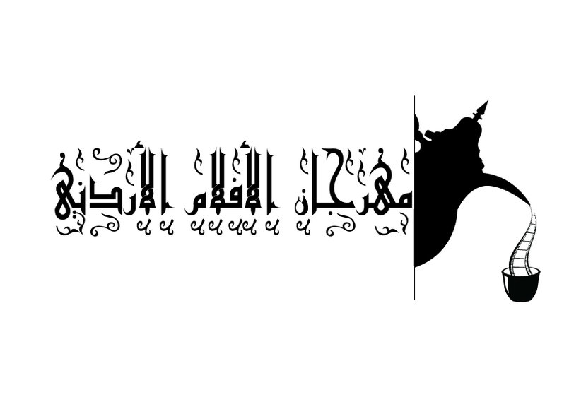 Jordan Film Festival
