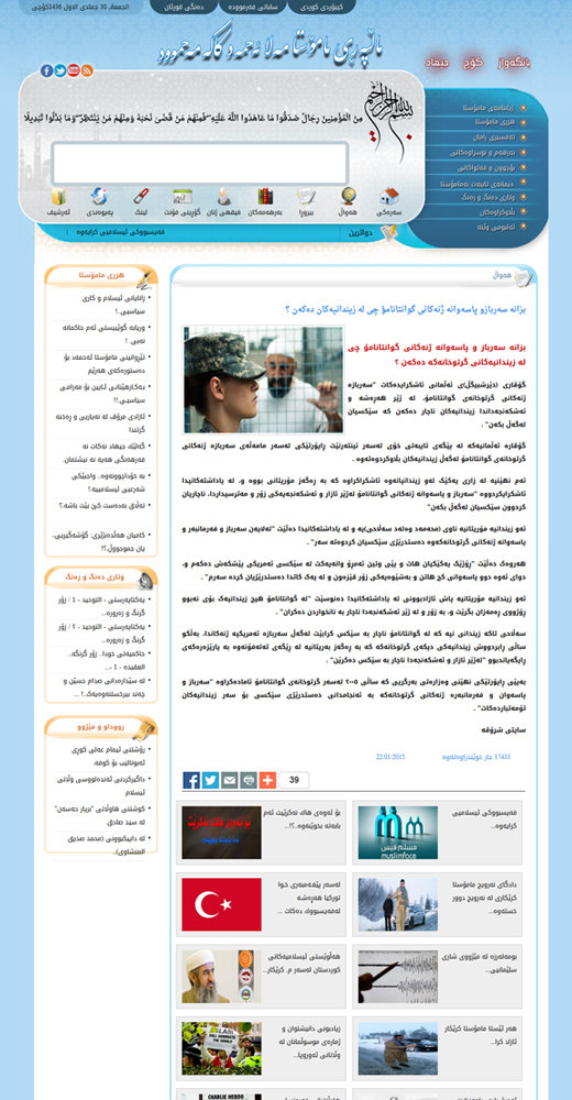 ahmadkaka.org