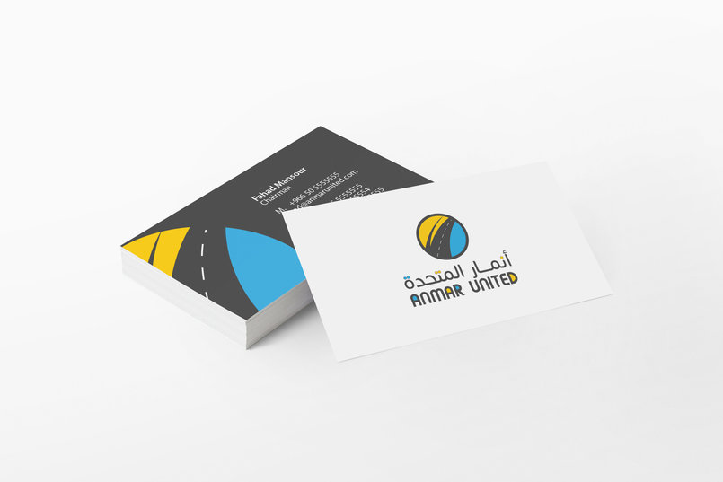 Anmar United Logo