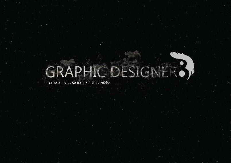 تصميم اعلانات
