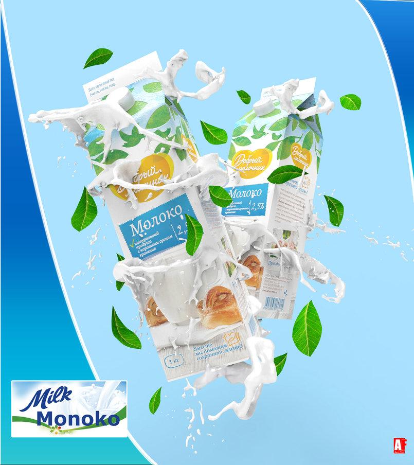 Monoko Milk