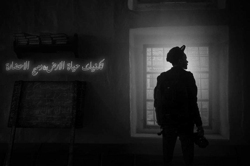 صور لىمصور محمد الصنعاني 2020Mohamme Alsanani