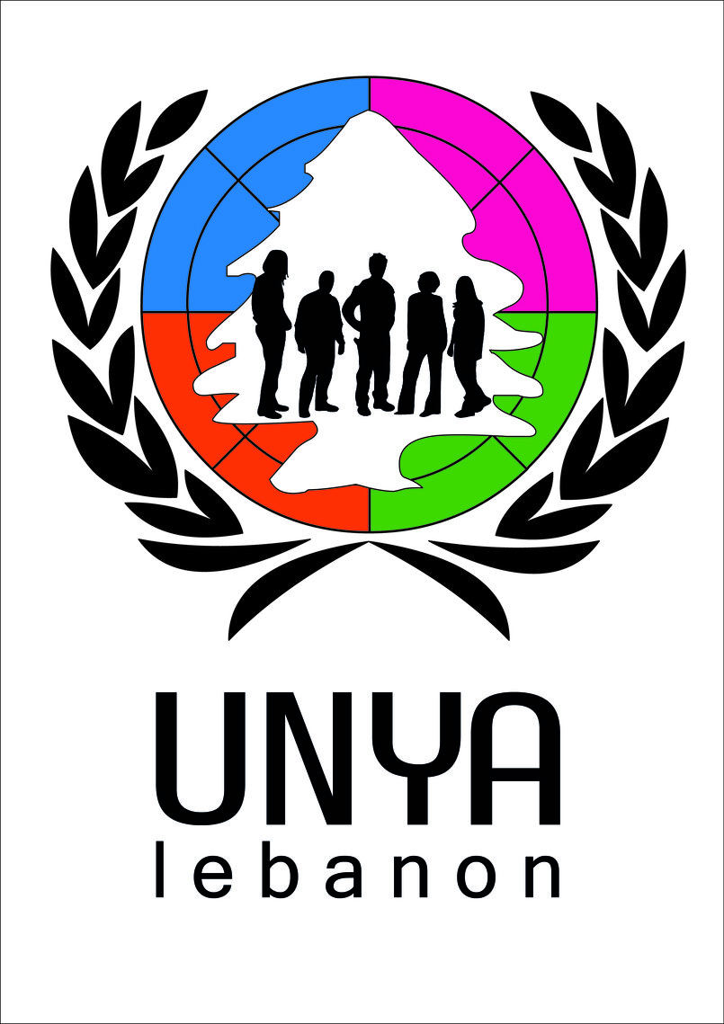 logo for the united nations youth association of lebanon
