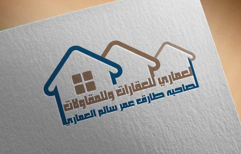 تصميم شعار شركة عقارات