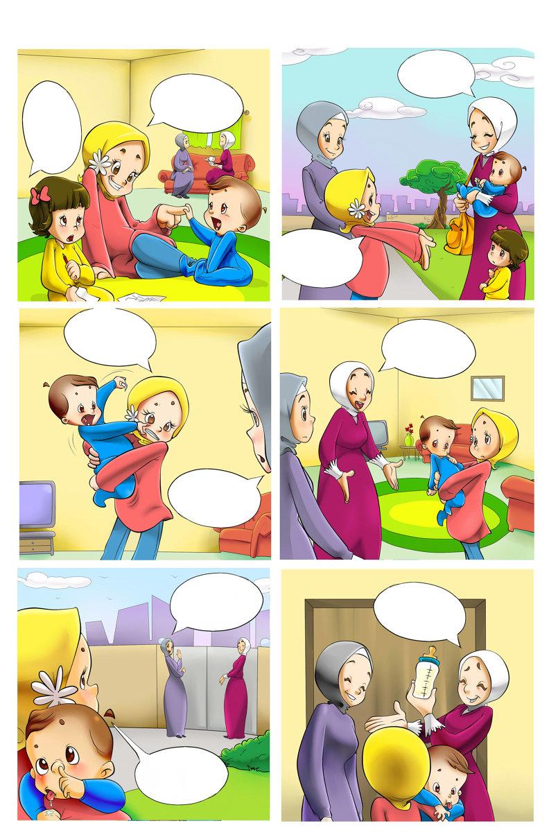 صفحة قصة مصورة من (مغامرات عبير) لمجلة الحسيني الصغير
