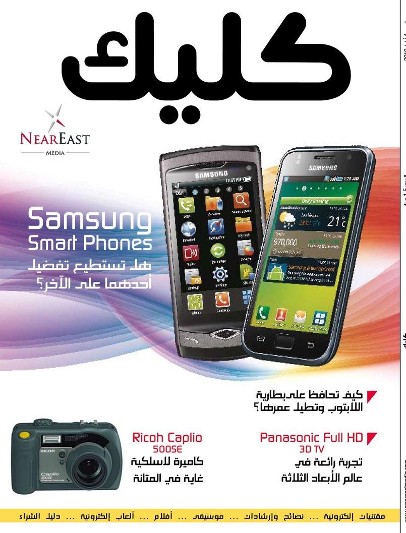Click magazine Covers
