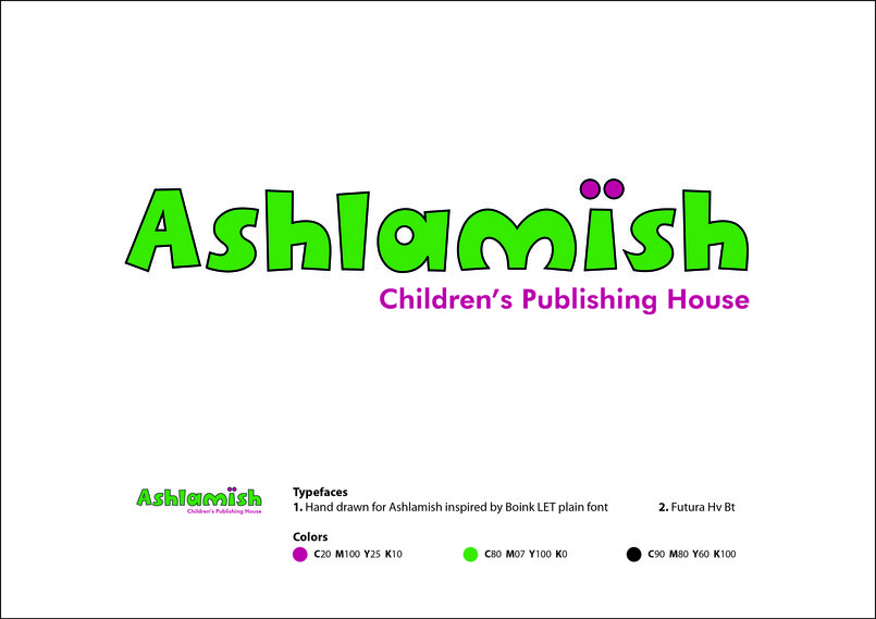 logo of a publishing house for children