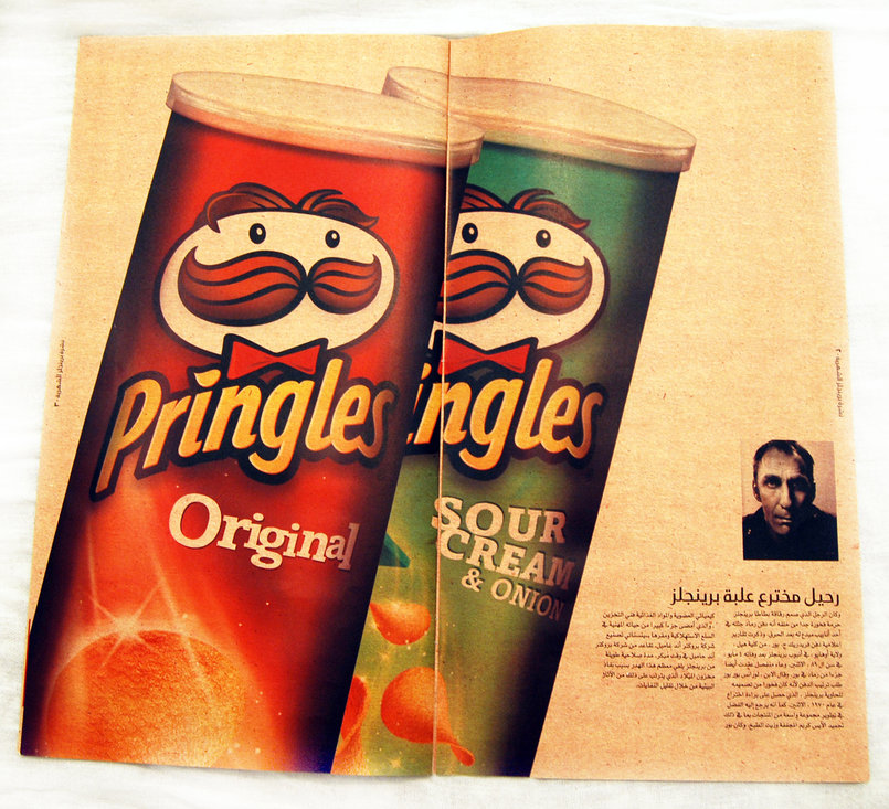 Editorial - Pringles Newsletter