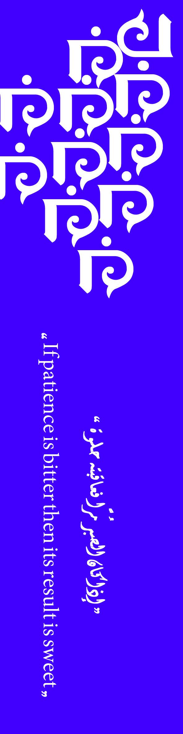 My Bookmark Designs