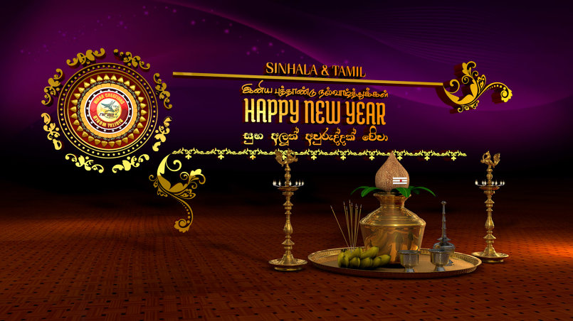TAMIL & SINHALA NEW YEAR WISH
