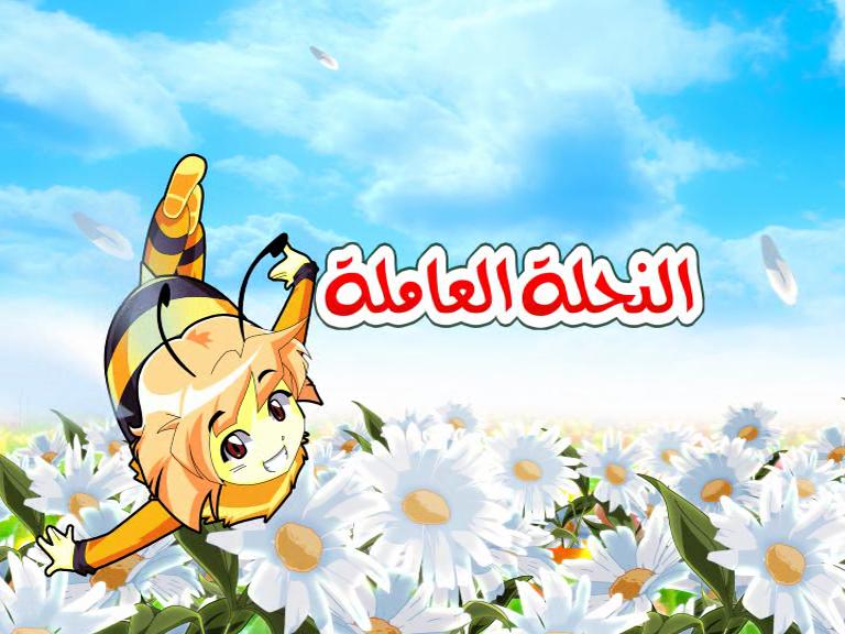 1 - عالم الحشرات