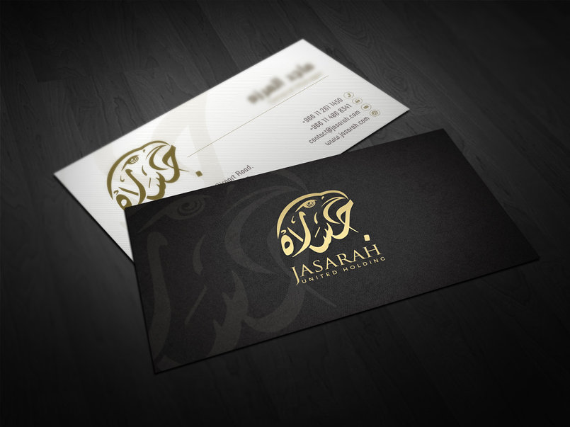 JASARAH UNITED HOLDING BUSINESS CARD
