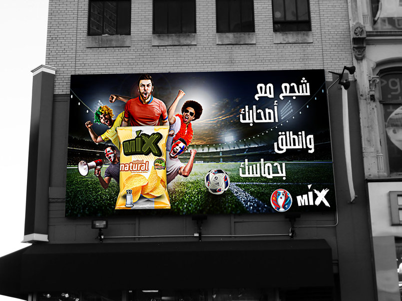 euro 2016 mix chips ads